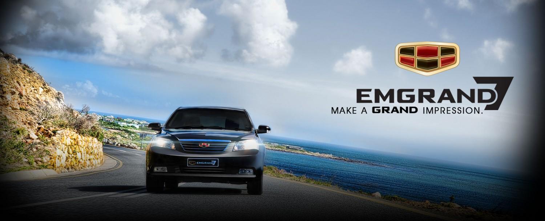 emgrand ec affordable luxury sedan  geely